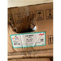 عکس مواد اولیه بسته بندیمرکب چاپ حلب قوطی های فلزی تویو ترکیه