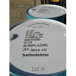 الکل ایزوپروپانول- ایزوپروپیل الکل