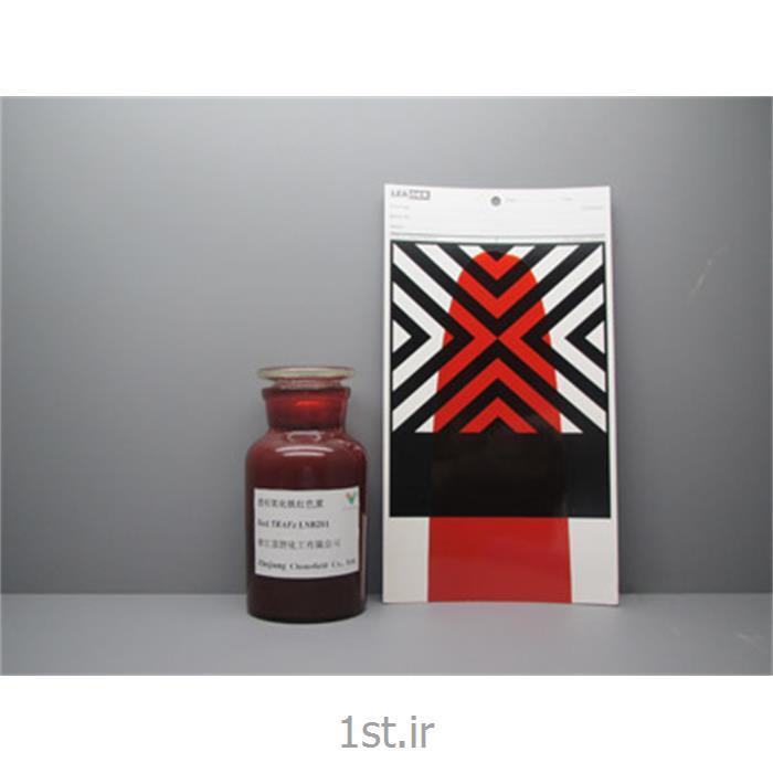 عکس رنگدانهاکسید آهن ترانسپرنت مورد مصرف در صنایع رنگ و پلاستیک