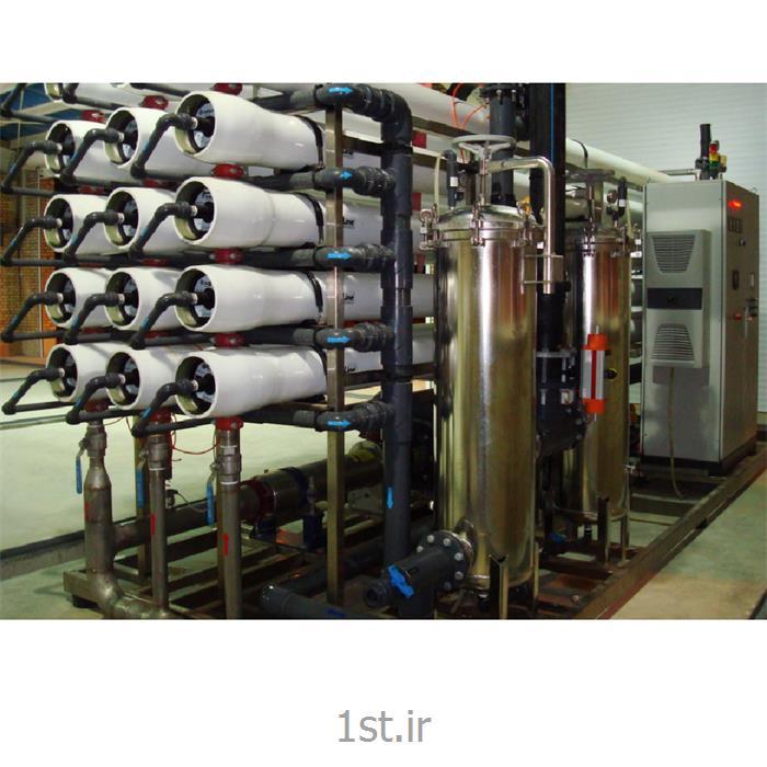 سیستم تصفیه آب اسمزمعکوس RO
