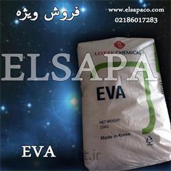 EVA - اتیل ونیل استات