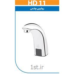 عکس لوازم شیرآلات حمام و دستشوییشیر روشویی چشمی بلندا مدل HD11