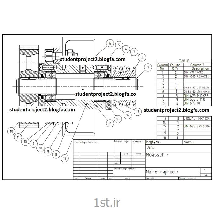 پلات نقشه اتوکد چاپ دیجیتال ( plan paper plotting )