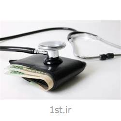بیمه درمان گروهی پارسیان مطهری