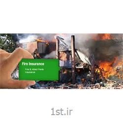 بیمه آتش سوزی غیر صنعتی پارسیان مطهری