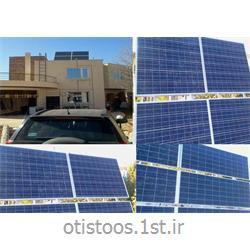 اجرای سیستم های انرژی خورشیدی