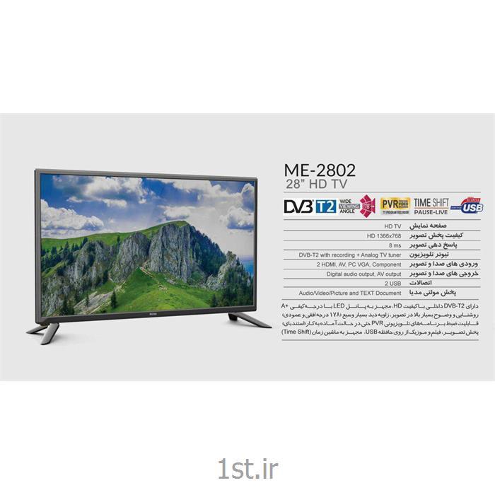 تلویزیون ال ای دی 28 اینچ مارشال