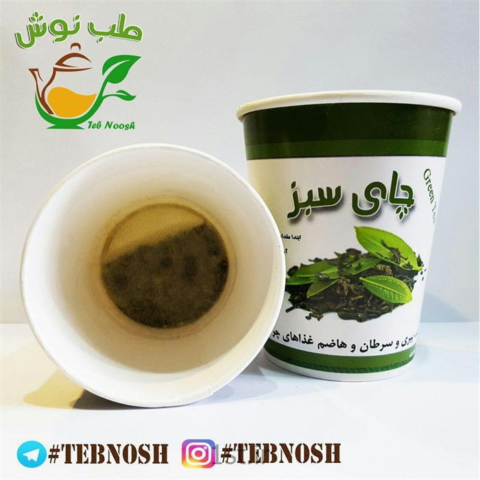 لیوان دمنوش دار چای سبز لاغری ( greentea )