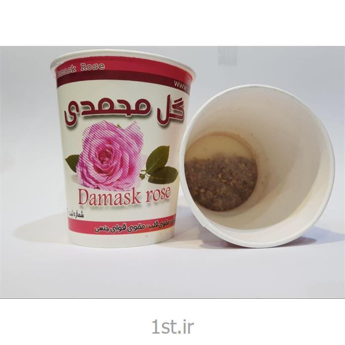 لیوان دمنوش دار گل محمدی ( Dmamask Rose )