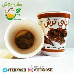 عکس دمنوشلیوان دمنوش دار چای ترش لاغری