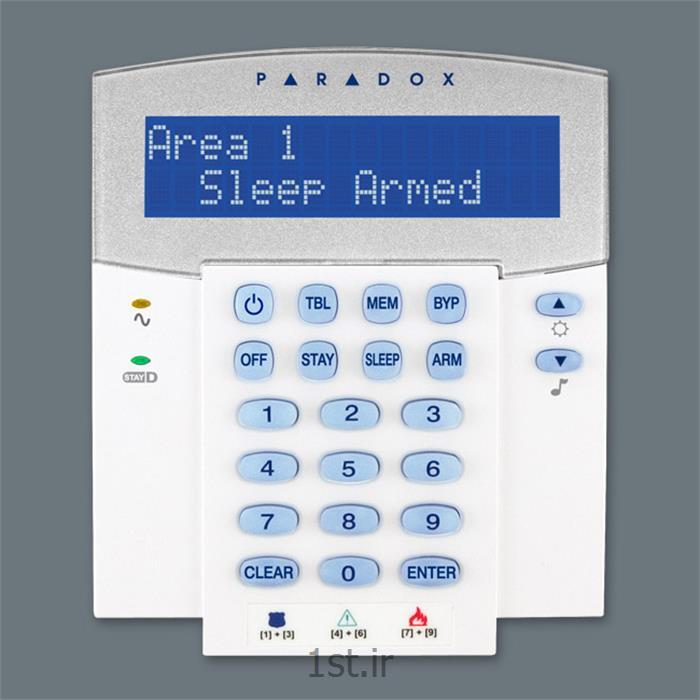 کیپد دزدگیر پارادوکس با صفحه نمایش LED مدل K32LED