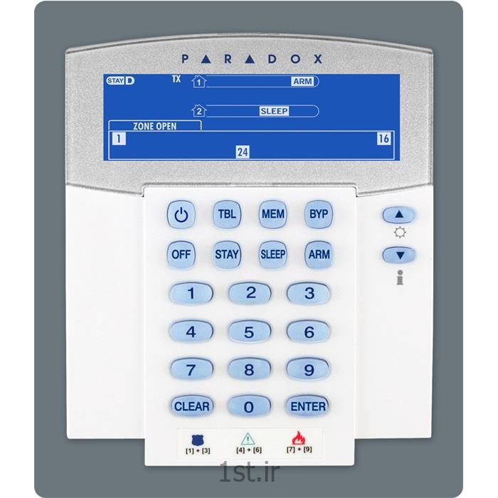 کیپد بیسیم دزدگیر پارادوکس صفحه نمایش LCD مدلK37 مخصوص سری MG,SP