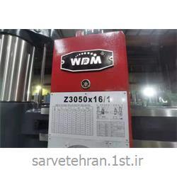 ماشین دریل چینی رادیال WDM مدل Z3050*16/1
