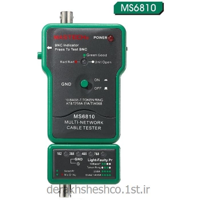 تستر کابل شبکه  مستک MS6810 BNC
