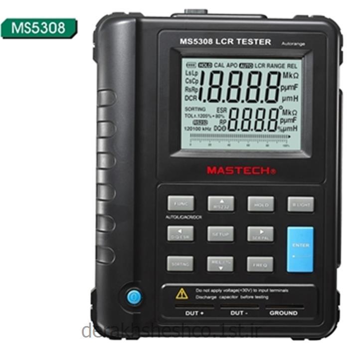 LCR سنج حرفه ای MS5308 مستک