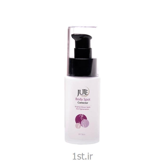 سرم ضد لک و روشن کننده بدن ژوت body lotion cream jute