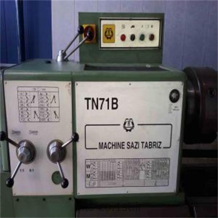 دستگاه تراش 3000/TN71