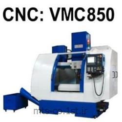 ماشین فرز سنتر VMC 850