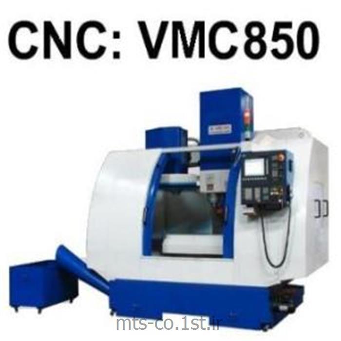 عکس ماشین آلات فرزکاریماشین فرز سنتر VMC 850