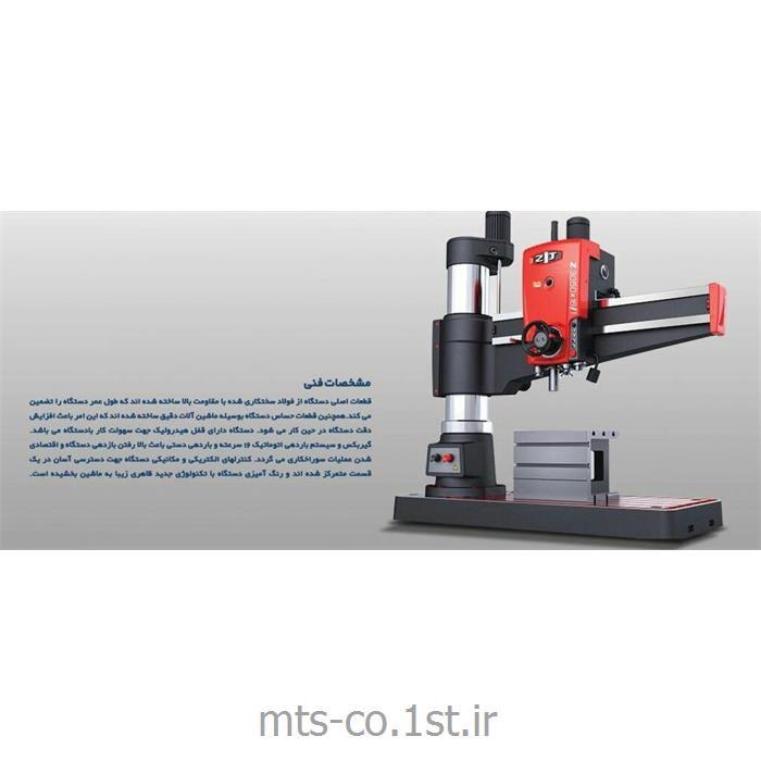 عکس دستگاه سوراخکاریدریل رادیال بازو 1600
