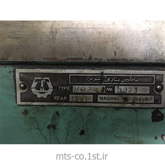 عکس سایر ماشین آلات دست دومدستگاه دریل رادیال MR2