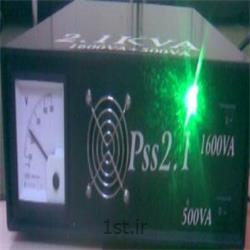 پک تولید برق خورشیدیPSS2.1