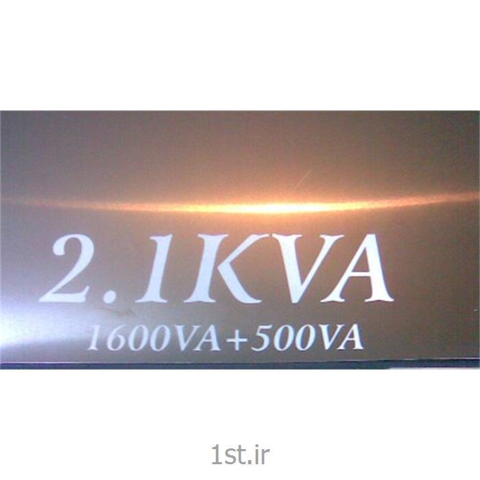 پک تولید برق خورشیدیPSS2.1<