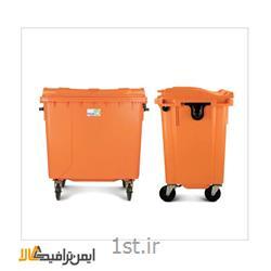 سطل زباله بزرگ چرخ دار RS-19