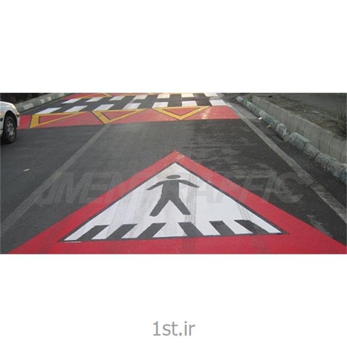 رنگ ترافیکی سه جزئی سفید و مسی SSA-101