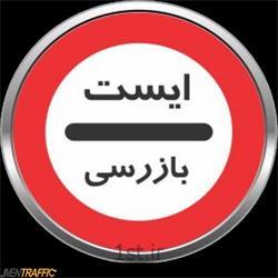 عکس علائم راهنماییتابلو دایره قطر MO-303 75