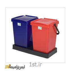 سطل آشغال کوچک اداری RS-25