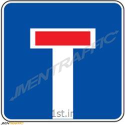 تابلو ترافیکی 40*40 MO-309