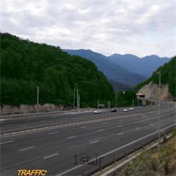 پرایمر رنگ ترافیکی