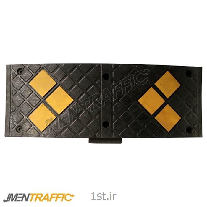 http://resource.1st.ir/CompanyImageDB/8793667e-fc85-4129-a305-c94bc45b02a6/Products/33bfe79a-7713-4c2e-aba7-acfa38d622cc/1/550/550/سرعت-گیر-لاستیکی-90-33-AB-2101.jpg