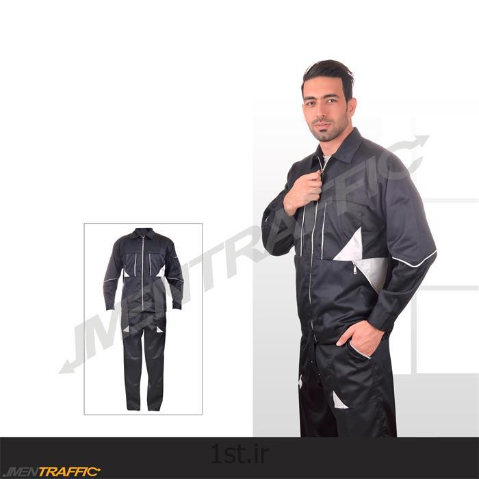 عکس لباس کارلباس کار مهندسی مدل زاگرس