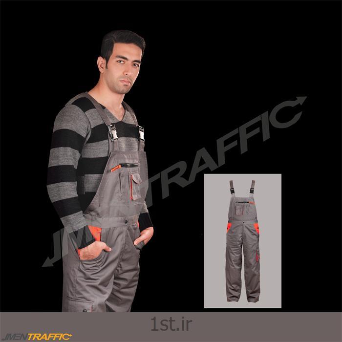 لباس کار دوبنده II-1017
