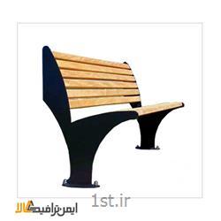 نیمکت چوبی پارکی پایه فلزی NAP-112