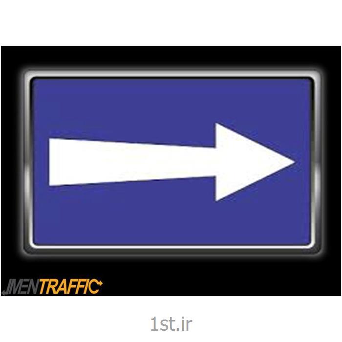 عکس علائم راهنماییتابلو ترافیکی مستطیل 50*75  MO-313