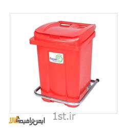 سطل آشغال اداری،پدالدار پلاستیکی کوچک