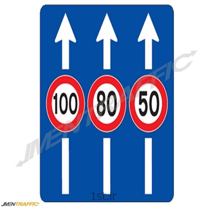 تابلو ترافیکی 100*40 MO-316