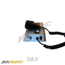 آژیر آمپلی فایر PN-824  PMPO