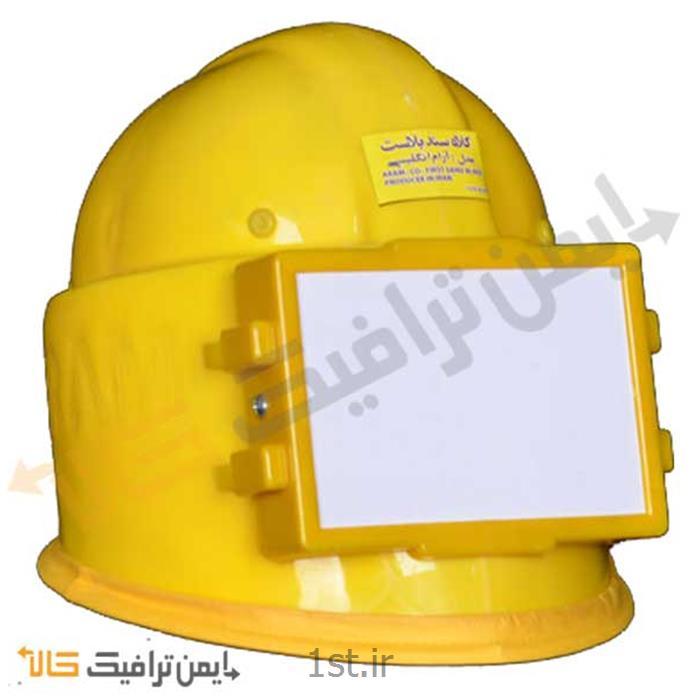 عکس کلاه ایمنیکلاه ایمنی مهندسی سندبلاست