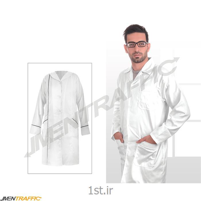 لباس کار سرپرستی II-1013