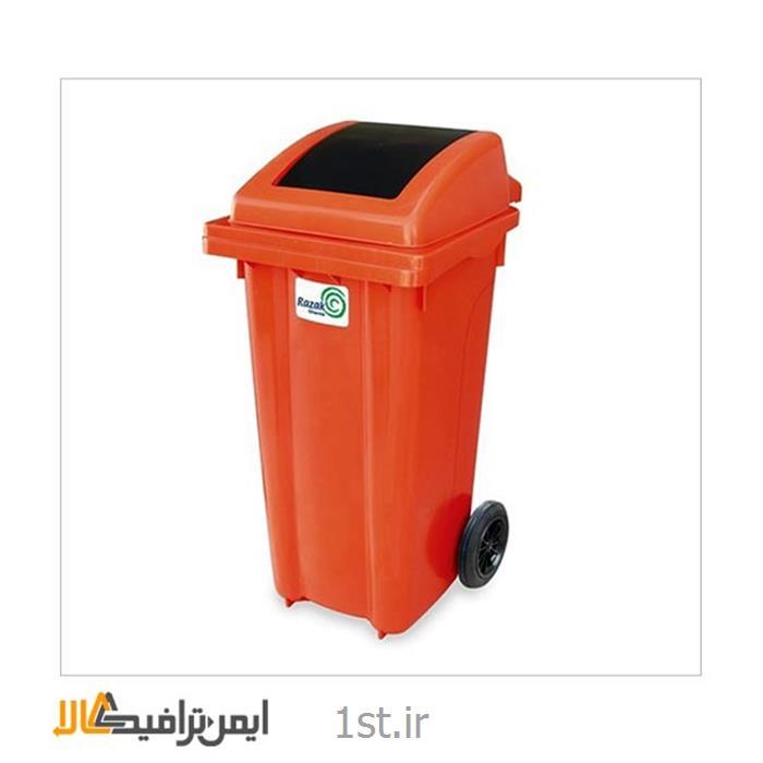 عکس سطل زباله (سطل آشغال)سطل زباله چرخ دار RS-14