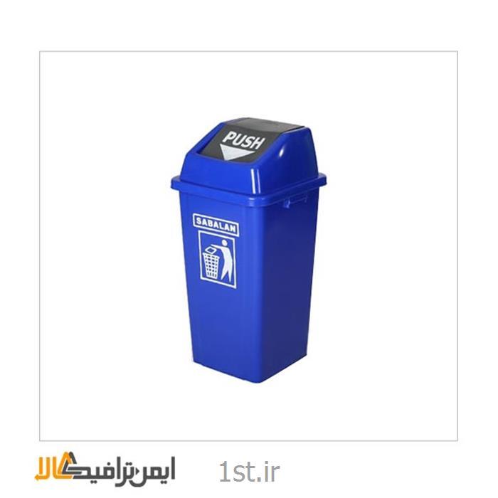 عکس سطل زباله (سطل آشغال)سطل زباله پلاستیکی سبلان SP-10