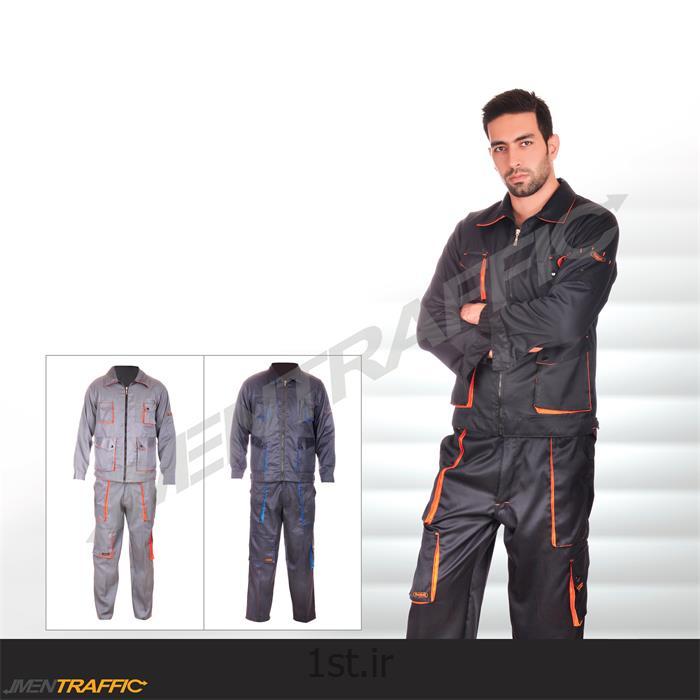 عکس لباس کارلباس کار مهندسی مدل توچال