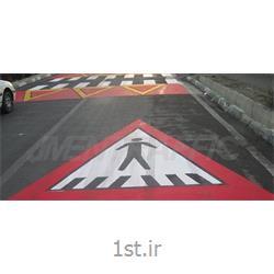 عکس رنگ و پوشش صنعتیرنگ ترافیکی سه جزئی سفید و مسی ممتاز SSA-103