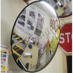 عکس آینه محدبآینه محدب ترافیکی قطر 90