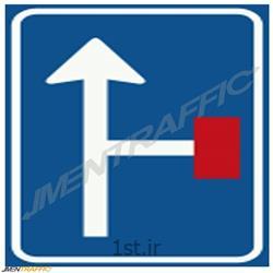 عکس علائم راهنماییتابلو ترافیکی 75*75  MO-314
