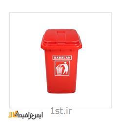 سطل زباله پلاستیکی بیمارستان SP-12